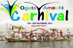The Oguta Carnival By Charly Boy