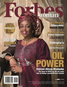 Diezani Alison-Madueke, The First Female President of OPEC! Covers Forbes Woman Africa