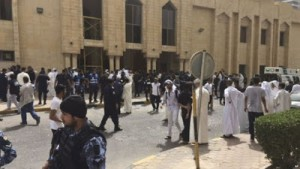 Kuwait Shi'ite City Mosque Bombed After Friday Prayers