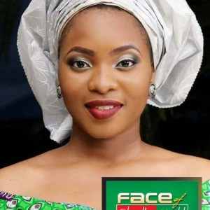 I Believe In Nigeria –  Article Written By Miss  Esther Ekerendu For Face Of Rhodies World Season 7
