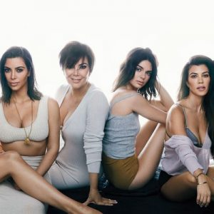 Kylie Jenner Dethrones Kim To Become The Richest Of Her Siblings With $386m