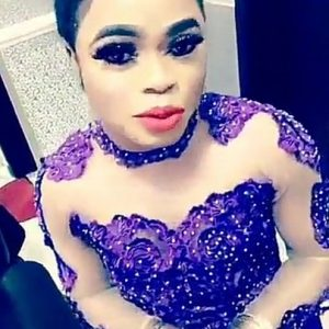 SEE PHOTOS: Bobrisky Attends Wedding Party In Lagos
