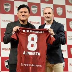 Barcelona Legend, Iniesta Joins Japanese Club, Vissel Kobe