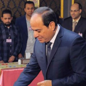 Egyptian President Sisi Sworn In For A Second Term