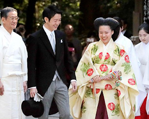 Wedding Photos: Japanese Princess Marries In Shrine Ceremony This Morning